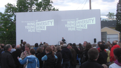 Opening night, Wing Young Huie, The University Avenue Project