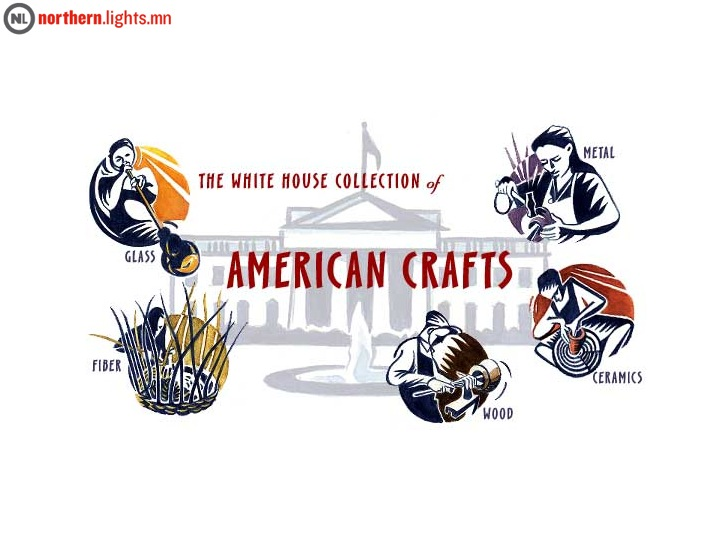 "The White House Collection of American Crafts <a href=""http://americanart.si.edu/exhibitions/online/whc/index.html"" target=""_blank"">online exhibition</a>, Smithsonian American Art Museum, 1995"